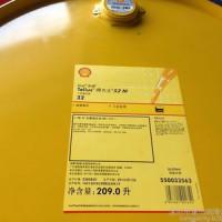 【壳牌加适达GL150 食品级齿轮油 壳牌工业润滑油】