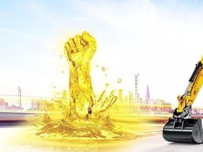 泰兴优质抗磨液压油L-HM 设备用油 起重机油 免费试用