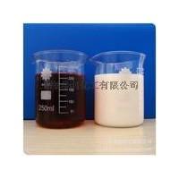 黄铜紫铜铜合金专用切削液RY-3003