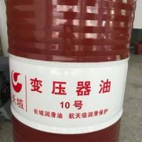 【长城10号变压器油 I-0变压器油(通用)】