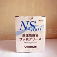 【高温润滑油 NS1001高温润滑脂】