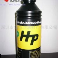 【HP  合诚SHL281高温链条油、润滑脂、高温润滑油生产厂家】
