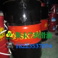 【斯卡兰BSI 45 变压器油 电器绝缘油】