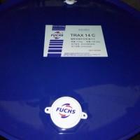 【福斯TRAX 14C针织机油 供应福斯针织机油  福斯优质针织机油】