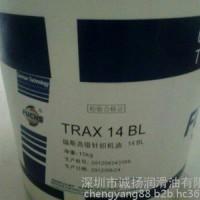 【福斯TRAX14BL针织机油 直销福斯针织机油】