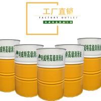 【利威特针织机油 200L针织机械用油】
