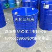 铝合金乳化切削液|沈阳切削液厂家|环保型切削液
