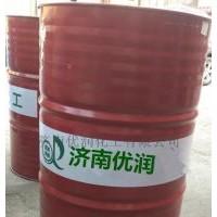 铝合金专用切削液厂家供应 铝合金切削液价格