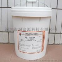 上海好富顿Hocut 5759 AL-S铝合金切削液 好富顿切削液HOCUT 795SP