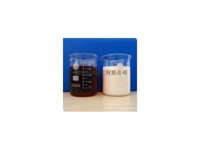 铝合金切削液RY301