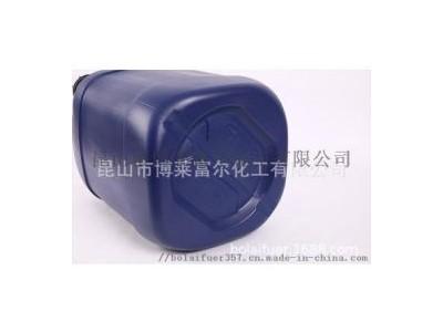 厂家供应铝合金切削液