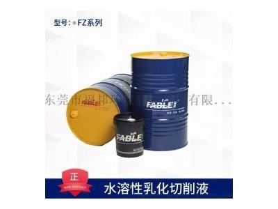 福邦属水溶性切削液 铝合金冷却线切削液E系列