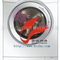 【HPU422阻尼油|电器用缓冲阻尼油| 阻尼脂生产厂家 洗衣机阻尼油U422 缓冲阻尼油】