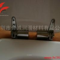 【合诚HP6017马桶盖阻尼油阻|阻尼润滑脂|阻尼脂生产厂家批发】