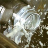 【油性切削磨削液 金属加工油  厂家直销切削磨削液】