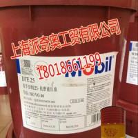 【上海融海销售美孚美特735金属加工液美 孚润滑油】