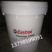 嘉实多Castrol Clearedge EP 690不锈钢半合成切削液
