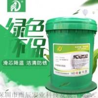 HD-8380F10不锈钢切削液五金加工钢材切削液