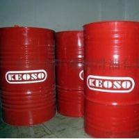 防锈切削油 高纯度切削油 不锈钢切削液 工业润滑油金属加工油