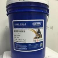 厂家直销 水性半合成切削液 适用于铸铁、合金钢、碳钢、不锈钢