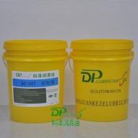广东厂家直销 不锈钢防锈切削液 量大从优