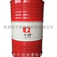 供应铜铝切削油N15 消烟雾高效切削油配方,东莞市千田润滑科技有限公司