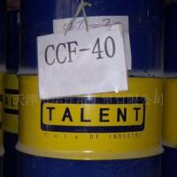 【生产 防锈切削油 CCF-40 钢件切削液 金属加工液切削液】