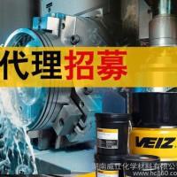 【威仕GM系列钢件切削油 超精油 超精研磨 珩磨油高润滑清净性】