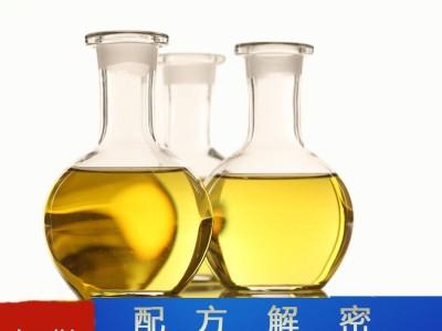 润滑防锈水基切削液 配方还原成分分析