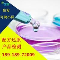 玻璃切削液有问题配方分析技术研发