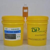 树脂光学玻璃切削液DP品牌
