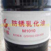 【长城牌M0782B系列不锈钢冷轧轧制油 不锈钢冷轧轧制油 冷轧轧制油 M0782B长城M0782B 长城轧制油】