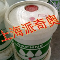 【上海融海销售出光DAPHNE ROLL OIL SX-8不锈钢轧制油 出光润滑油】
