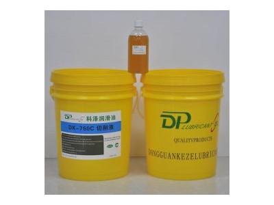 厂家供应玻璃切削液 光学球面玻璃切削液