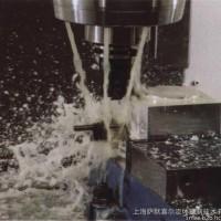 BACILLEN BC122铸铁专用切削液