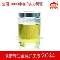 不锈钢攻丝油   进口材料攻丝油 高端替代进口产品 厂家直售攻丝油 切削油