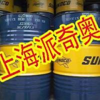 上海融海销售太阳Sunkote1303防锈油溶剂型防锈剂 太阳润滑油