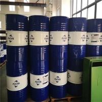 福斯RPS 6202福斯溶剂型防锈剂RPS 6202 福斯RPS 6203防锈油