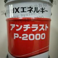 防锈油P-2000 油性防锈油价格 金属防锈油 引能仕防锈油