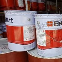 批发防锈油P-2600/原装防锈油 引能仕品牌 油性防锈油