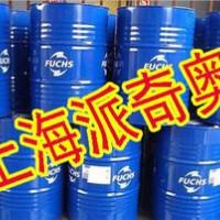 上海融海批发Fuchs/福斯CORIT OHK 530油性防锈油 福斯润滑油