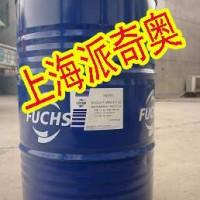 上海融海批发Fuchs/福斯CORIT OFW 15油性防锈油 福斯润滑油