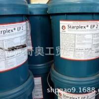 工业防锈油 (Rust Proof Oil)油性膜防锈剂 零件防锈油批发