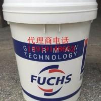 珠海供应FUCHS CORIT RP 4107 LV,福斯高性能油性防锈油OHK 515 B