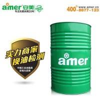 厂家研发直销 安美攻牙油DM-C26 硬质合金钢攻牙油 不锈钢攻牙油 量大价优