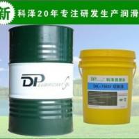 平板玻璃磨削液高品质不发臭切削液DP品牌