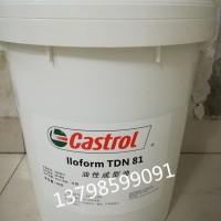 Castrol/嘉实多 Variocut G 600 SP纯油性切削油