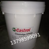 嘉实多G500切削油Castrol Variocut G500/G600纯油性切削液