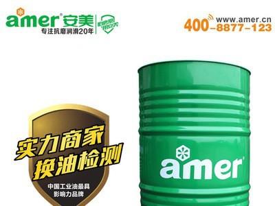 【安美厂家直销 钛铝合金切削油C25 金属极压切削油 油性切削油 多用途切削油生产厂家 安美润滑油 量大价优】