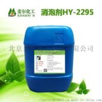 切削液用消泡剂-金属加工液用消泡剂厂家